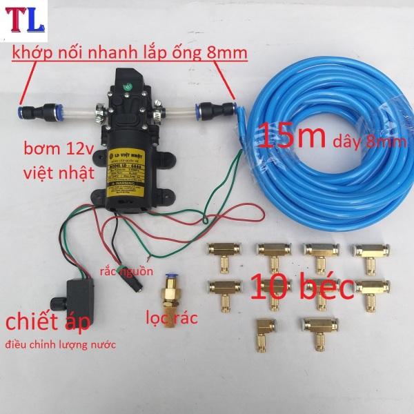 bộ bơm phun sương mini 12v - 10 béc số 1-2-3-4-5-6-7-8 | bộ máy bơm phun sương | bộ máy bơm áp lực phun sương | bộ máy bơm tưới lan,tưới cây | béc phun sương | bom phun sương làm mát | bơm phun sương tăng áp 12v