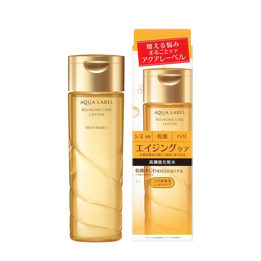 Nước hoa hồng chống lão hóa Shiseido Aqualabel Moisture Essence Lotion EX 200ml - Japan