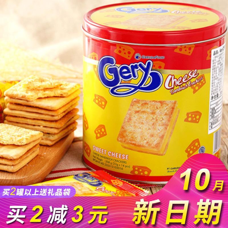 Gery 308G Pho Mát Độn Bánh Quy