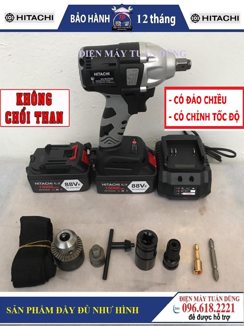 Siết bulong Hitachi 88V không chổi than 2 TRONG 1 - Máy siết bulong 2 Pin - Máy bắt vít - Tặng bộ đầu chuyển đổi thành 4 chức năng