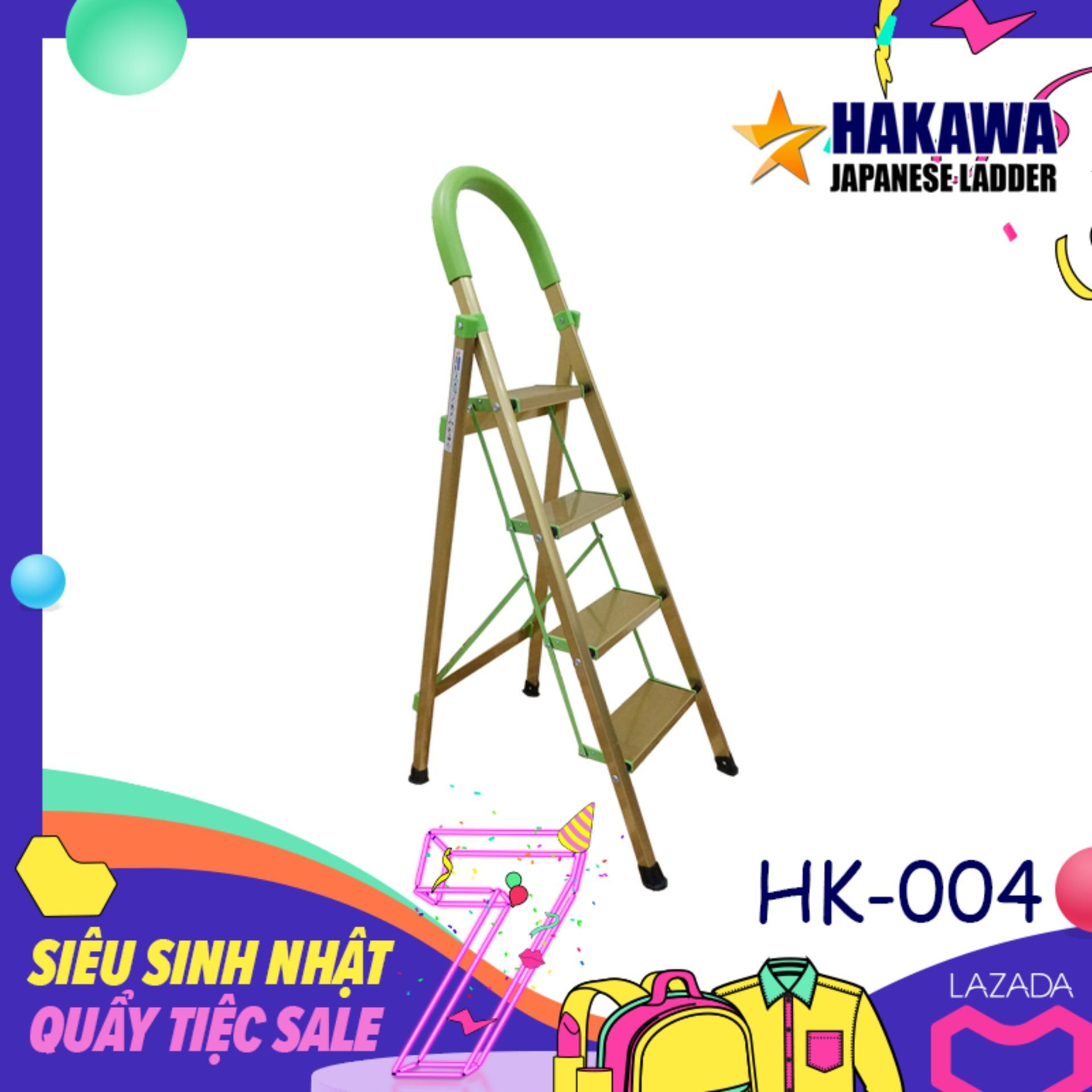 [BẢO HÀNH 2 NĂM] Thang nhom ghe HAKAWA HK004  - Chiếc thang cần thiết cho mỗi gia đình