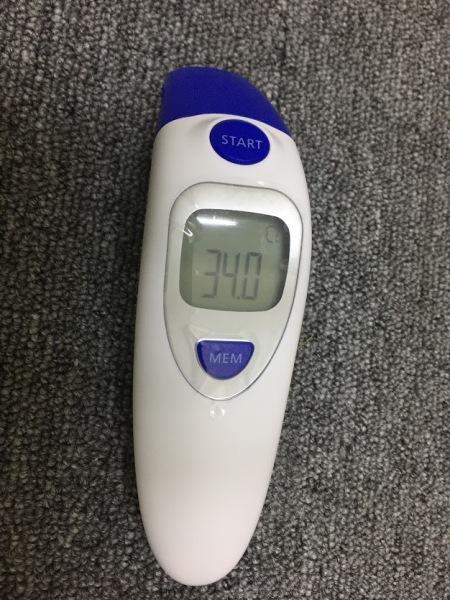 Nhiệt kế điện tử hồng ngoại đo trán đo tai InfraredThermometerForHead&Ear bán chạy