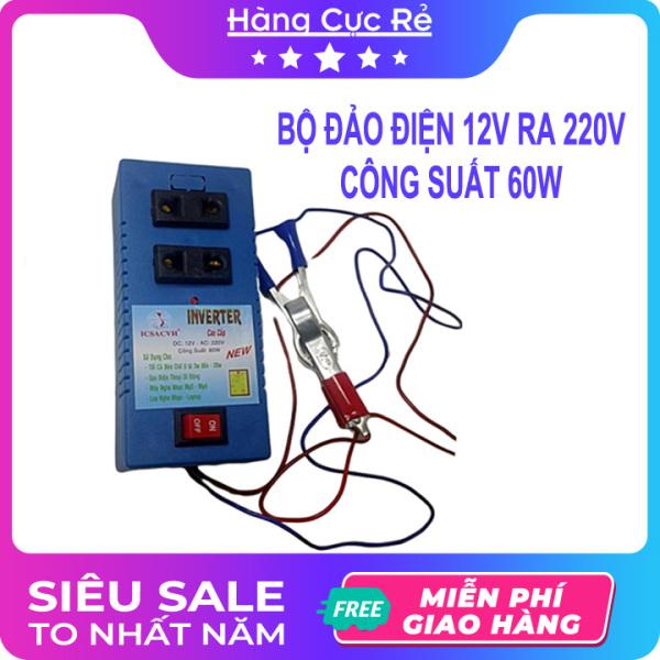 Bảng giá Đảo điện 60W, chuyển đổi 12V ra 220V - Shop Hàng Cực Rẻ