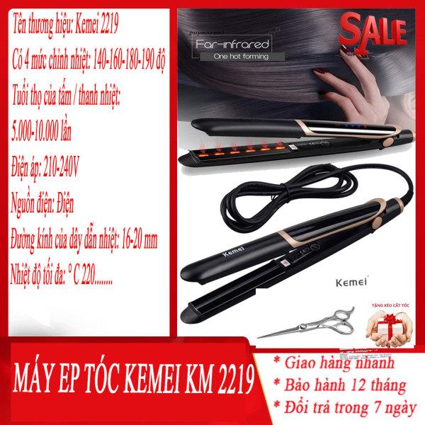 (TẶNG KÉO) Máy ép tóc - máy duỗi tóc - máy là thẳng tóc mini tạo kiểu đa chức năng uốn, duỗi, bấm tạo kiểu có 4 mức điều chỉnh nhiệt Kemei KM 2219 bản nâng cấp Kemei KM 329 có hồng ngoại