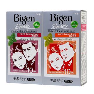 Combo 2 Hộp Thuốc nhuộm dưỡng tóc phủ bạc thảo dược Bigen Conditioner Thương hiệu Nhật Bản 80mlx2 dạng kem thumbnail