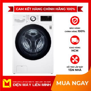 Máy giặt lồng ngang LG AI DD Inverter 15Kg F2515STGW - Chức năng giặt hơi nước, Tiết kiệm điện, Tự động vệ sinh lồng giặt , Kết nối Wifi, Giặt nhanh 15 phút, Giặt hơi nước Steam+ thumbnail