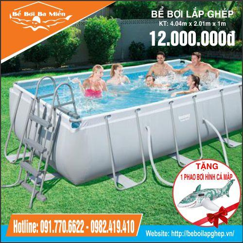 Bể bơi Bestway 56441 KT  2.01m x 4.04m cao 1m