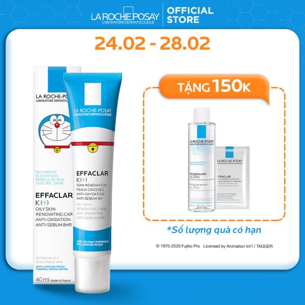 [Phiên bản Doraemon] Kem dưỡng giúp cải thiện bề mặt da, giảm mụn đầu đen và giảm bóng nhờn La Roche Posay Effaclar K+ 40ml
