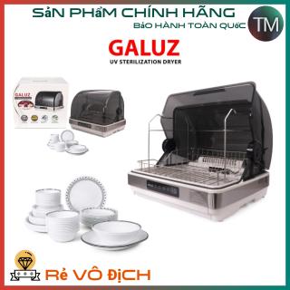 Máy sấy và khử khuẩn bát đĩa Galuz 42L 30L Công nghệ tiệt trùng UV sóng âm - Hàng chính hãng,bảo hành 18 tháng thumbnail