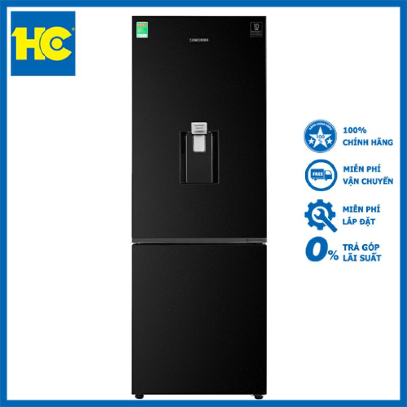 Tủ lạnh Samsung Inverter 307 lít RB30N4170BU/SV - Miễn phí vận chuyển & lắp đặt - Bảo hành chính hãng