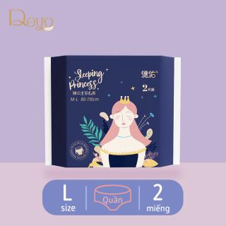 Băng vệ sinh ban đêm dạng quần Deyo Băng ban đêm dạng quần Dùng một lần (mỗi gói 2 miếng) thumbnail
