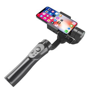 [ MODEL 2020 ] Gậy Chống Rung Thông Minh, Tay Cầm Chống Rung GIMBAL Hỗ Trợ Bạn Ghi Lại Những Khoảnh Khắc Tuyệt Vời Trong Cuộc Sống dùng Cho Smartphone-lấy nét nhanh, Hình Ảnh Video Rõ Nét, Kết Nối Bluetooth Nhanh Ổn Định-Pin Trâu 10h thumbnail