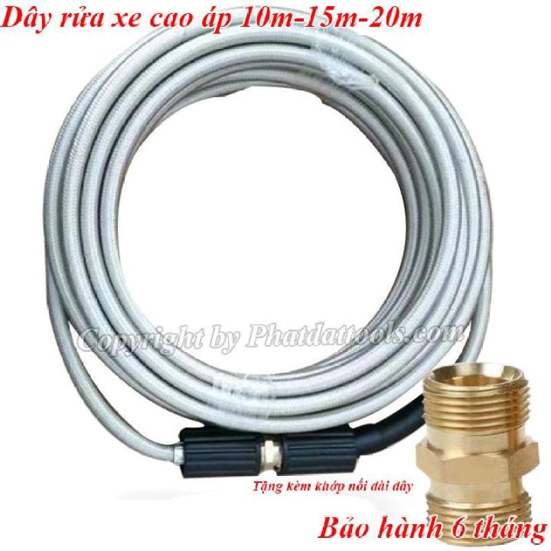 Cuộn dây rửa cao áp 15m cho máy rửa xe gia đình-Tặng kèm khớp nối dài dây rửa xe
