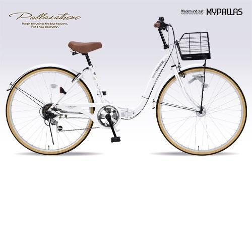 Mua Xe đạp mini Mypallas M509 Printemp