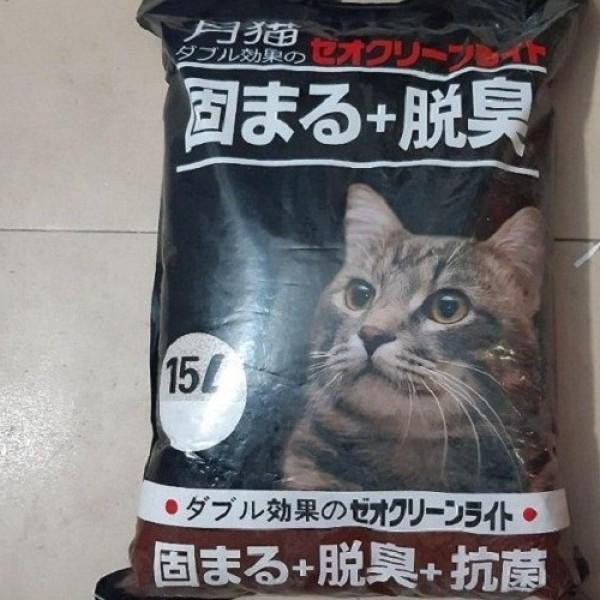 Cát Vệ Sinh Cho Mèo [Cát Nhật 15L] - táo - 15L