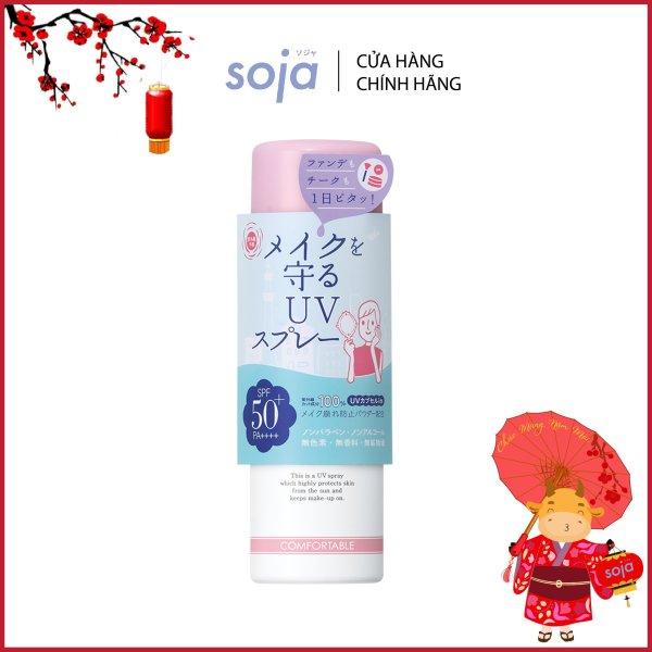 Xịt Giữ Lớp Trang Điểm SPF 50 PA ++++ 60G Shigaisen Yohou Makeup Keep UV Spray cao cấp