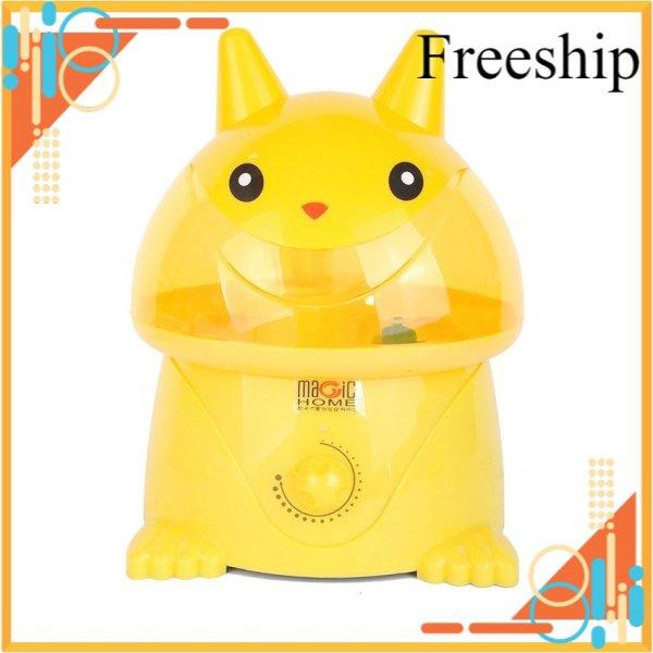 Bảng giá [Freeship Max] Máy phun sương tạo ẩm hình thú (Vàng) Hot