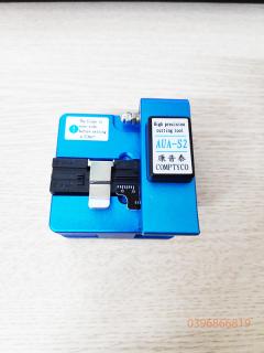 Dao cắt sợi quang cao cấp chuyên hàn quang AUA-S2 Xanh thumbnail
