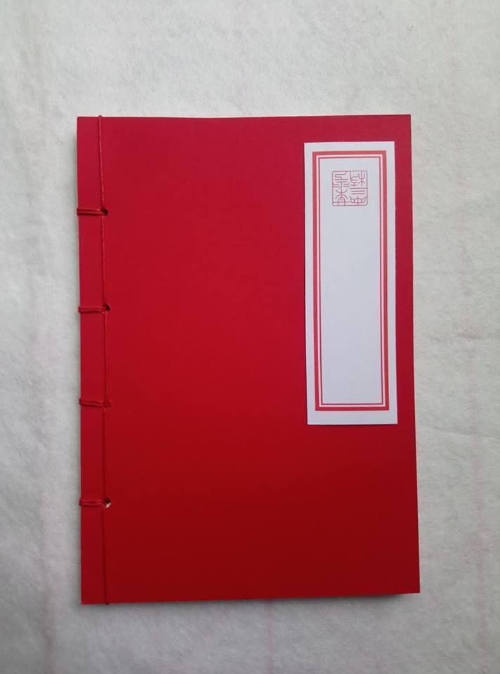 Mua Tập cổ trang loại có dòng kẻ (128 trang)