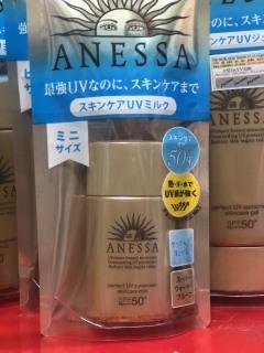 Kem chống nắng dạng sữa dươ ng da bảo vệ hoàn hảo Anessa Perfect UV Skincare Milk SPF 50+ PA++++ 20ml thumbnail