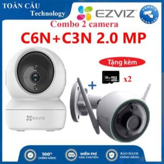 [100% CHÍNH HÃNG] Combo Camera WIFI EZVIZ C6N Độ Phân Giải 2MP + C3N Độ Phân Giải 2MP Tặng Kèm 2 Thẻ Nhớ 32GB - Camera Toàn Cầu thumbnail