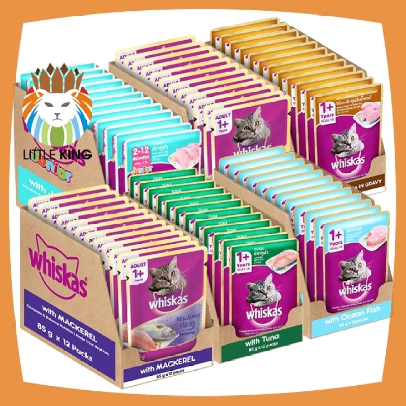 Hộp 12 gói Thức ăn Pate Whiskas cho mèo 85gr - Little King pet shop