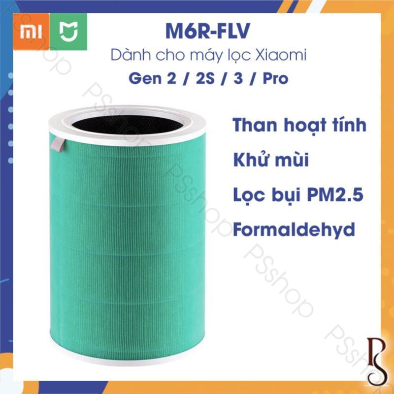 Lõi lọc không khí Xiaomi Mijia dành cho máy Gen 2 / 2S / 3 / Pro bản nâng cao 1S - Khử mùi, lọc bụi PM2.5, Formaldehyd