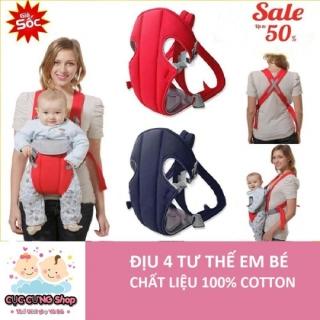 [SALE SỐC ĐẾN 50%] - Đai địu em bé 4 tư thế - Đai bế em bé - Đai địu em bé cao cấp - Có thể đỡ cổ - chống gù lưng - với chất vải lưới thoáng mát và co giãn. BH 1 ĐỔI 1 CHỈ CÓ TẠI Minh Châu Store thumbnail