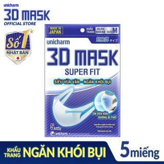 Combo 5 gói khẩu trang Unicharm 3D Mask Super Fit ngăn khói bụi size M gói 5 miếng (25 miếng) thumbnail