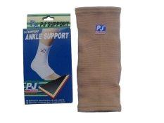 Hình ảnh Băng bảo vệ gót PJ PJ-604 (Kem)