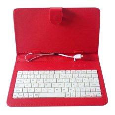 Bao da kiêm bàn phím cho điện thoại, máy tính bảng 7 inch - Bx Electronics (Đỏ)