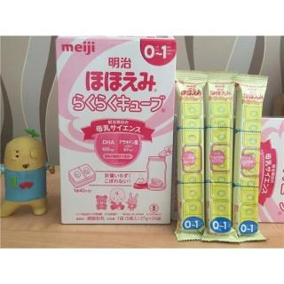 Sữa Meiji 24 Thanh Nhật Bản (Date 04 2022) thumbnail
