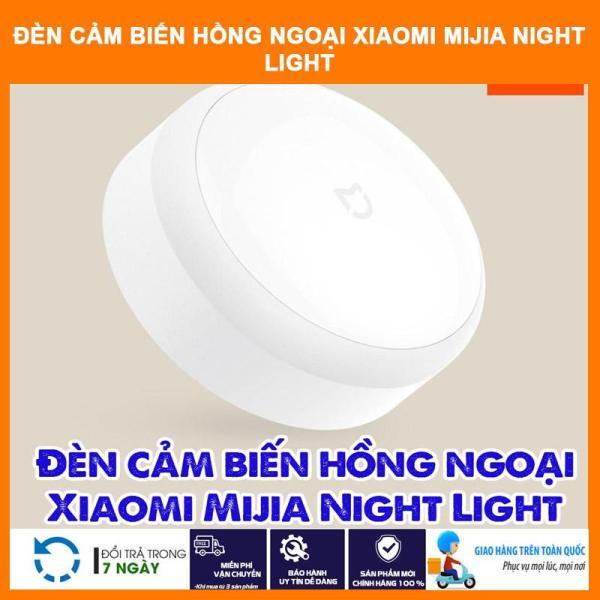 Đèn cảm biến hồng ngoại Xiaomi Mijia Night Light