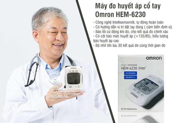 Máy đo huyết áp Omron HEM-6230 bán chạy