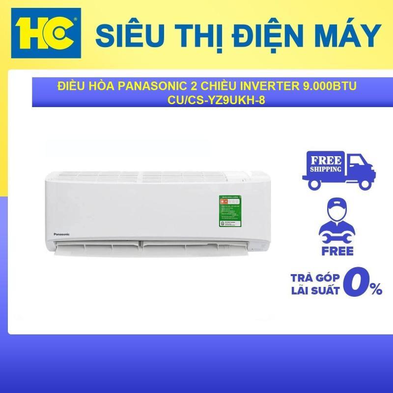 [HC HomeCenter]Điều hòa (máy lạnh) Panasonic 2 chiều Inverter 1HP 9000 BTU CU/CS-YZ9UKH, có chức năng sưởi ấm, công nghệ Nanoe-G lọc không khí trong lành, sạch bụi bẩn, tiết kiệm điện, vận hành êm - bảo hành 12 tháng