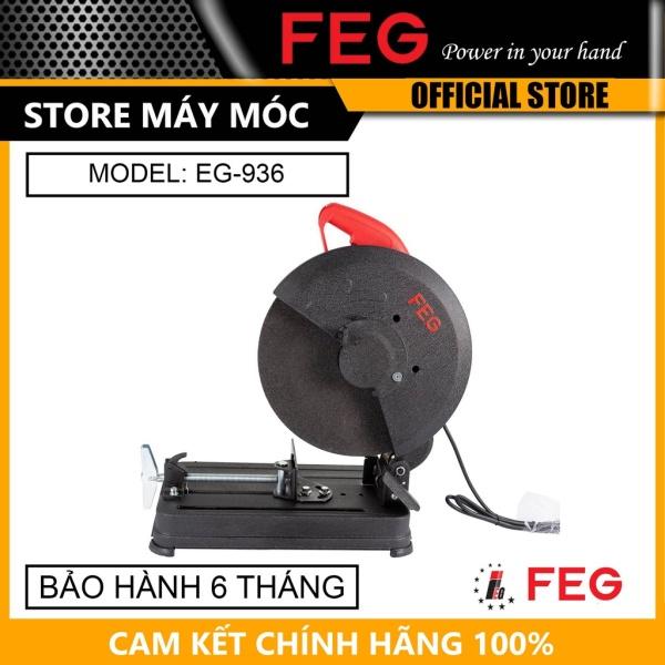 Máy cắt .s.ắ.t. 355mm FEG EG-936 - Hàng chính hãng