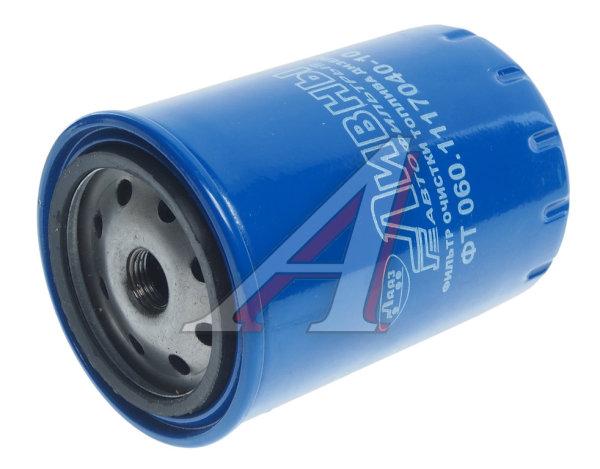 ФТ060.1117040 - Lọc tinh nhiên liệu KAMAZ