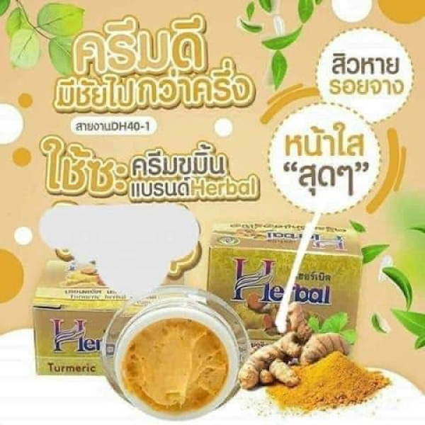 Kem nghệ Herbal ceram Thái lan giá rẻ
