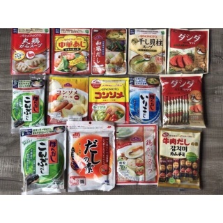 Hạt Nêm Dashi Nhật Cho Bé thumbnail