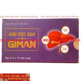 Giải Độc Gan GIMAN - Giải Độc Và Bảo Vệ Gan, Ngăn Ngừa Gan Nhiễm Mỡ, Xơ Gan (hộp 5 vỉ x 10 viên nang) thumbnail