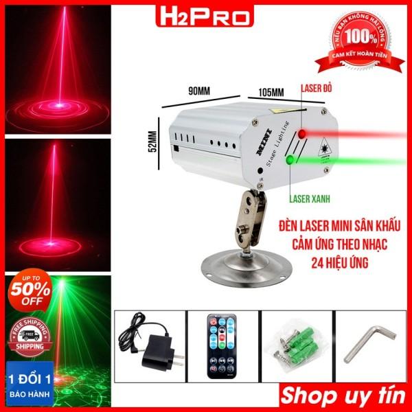 Đèn laser mini sân khấu 24 hình H2Pro, đèn laser mini cảm biến nhạc, trang trí phòng hát