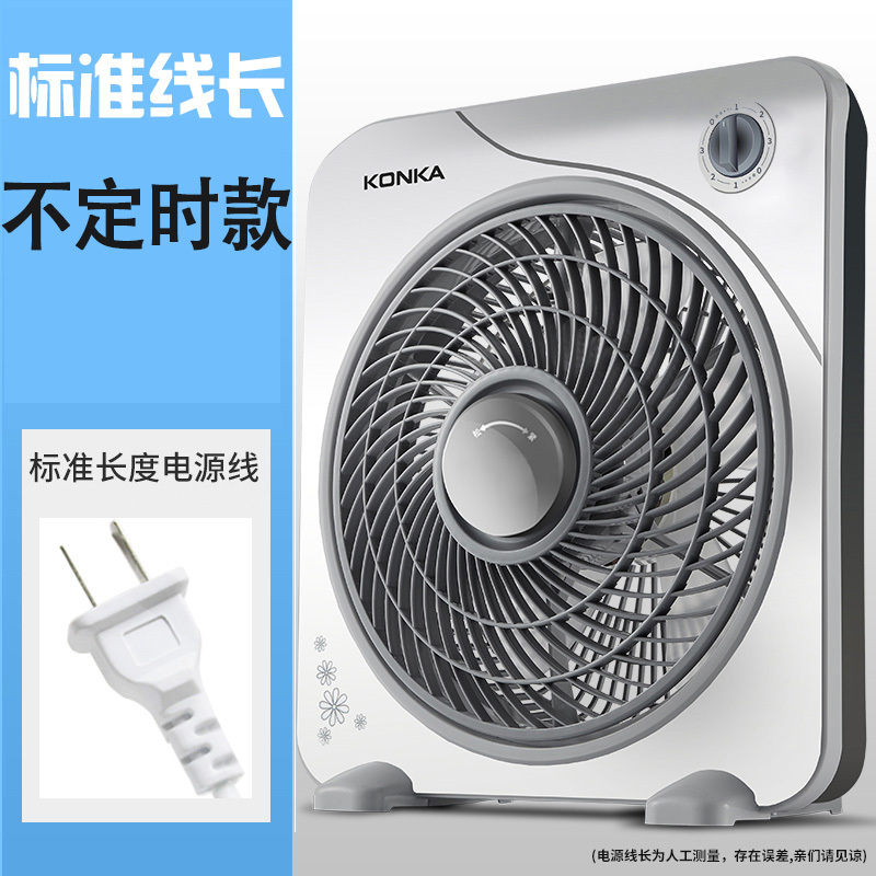 KONKA Table Fan Household Rotary Fan Mute Desk Fan Students Louver Fan Mini Fan Dormitory Electric Fan Singapore