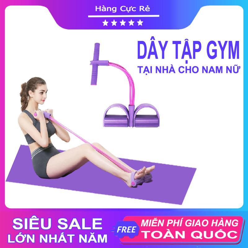 Dây tập GYM tập bụng tại nhà - Chất liệu cao su cao cấp, co giãn, kháng lực tốt, giúp tăng cơ, giảm mỡ chỉ trong 30 ngày - Shop Hàng Cực Rẻ