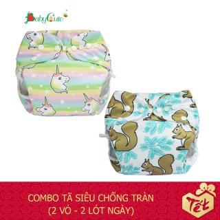 Combo 2 bộ tã vải BabyCute Ngày Siêu chống tràn size M (8-16kg) (2 Vỏ + 2 Lót) mẫu bé Trai thumbnail