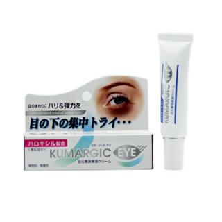 Kem ngừa thâm quầng mắt KUMAGIC EYE 20g - Kem ngừa thâm mắt chiết xuất thiên nhiên cung cấp vitamin ngăn ngừa vết thâm chống lão hóa - VTP Mẹ và bé TXGD035 thumbnail