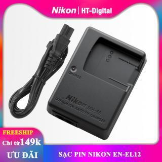 Sạc pin MH-65 cho pin máy ảnh Nikon EN-EL12 thumbnail