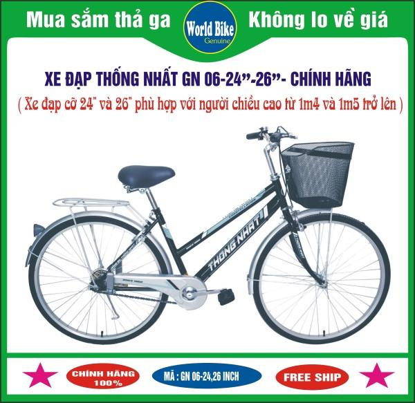 Mua xe đạp cào cào cho bé trai và người lớn với chiều cao từ 1m55 trở lên - Thống Nhất GN 06-.26 inch - World Bike