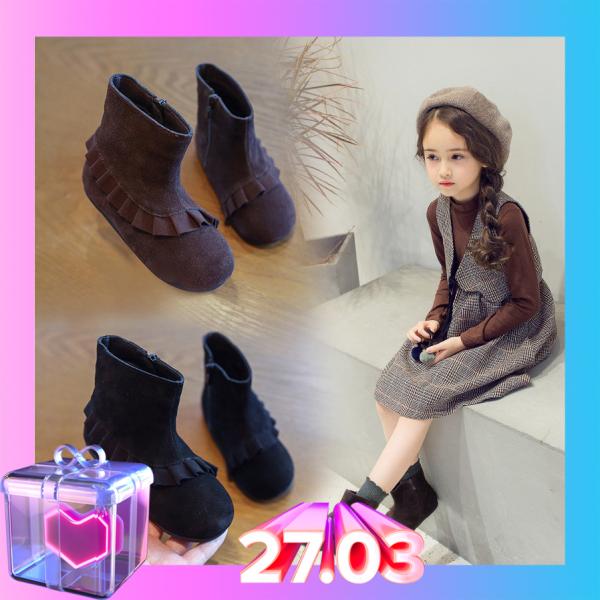 Giá bán Boot bé gái bốt da lộn phong cách Hàn Quốc cho bé