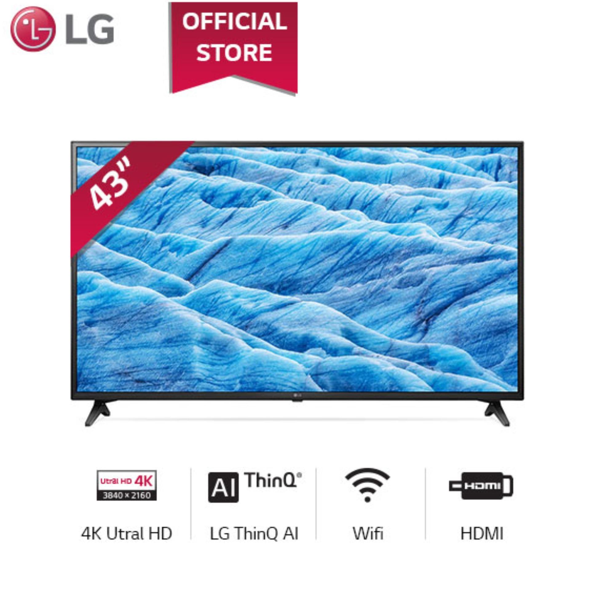 Smart TV LG 43inch 4K UHD - Model 43UM7100PTA (2019) độ phân giải 3840x2160 hệ điều hành webOS 4.0 trí...
