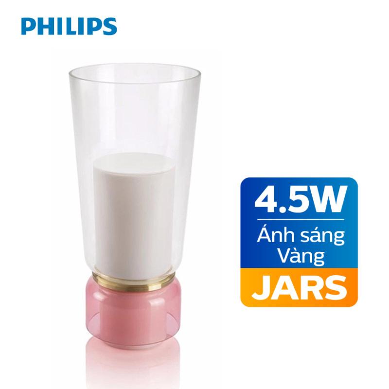 Đèn bàn trang trí Philips Jars (Hồng)